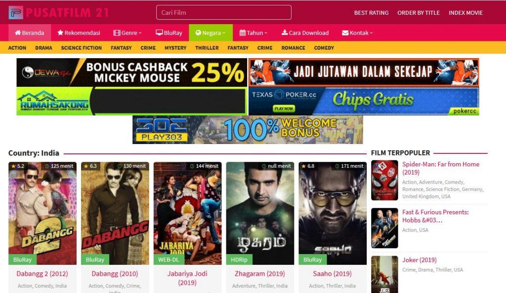 pusatfilm21 streaming film india